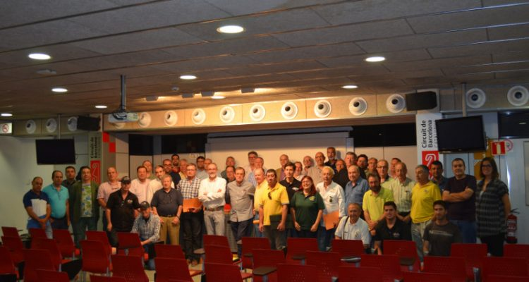 Galeria de la reunió de la FCVH